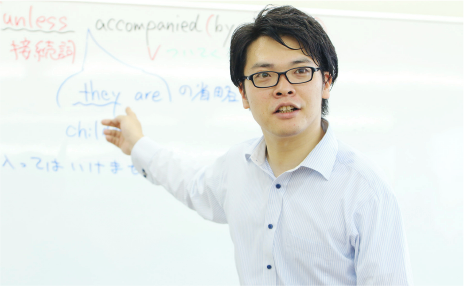 岡村ゼミナールの指導方針